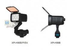 万迪来轻型新闻采访灯XP-H56S 新闻灯 摄灯