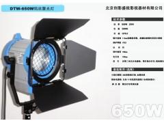 仿阿莱650W钨丝聚光灯