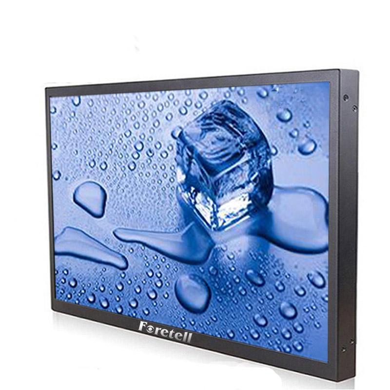 富泰尔液晶监视器-液晶监控器-液晶显示器 极限超窄边框-高清