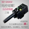 摄像摇臂电控云台手柄控制器三轴Z轴电子阻尼记忆功能远程操作