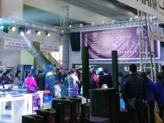 中国(长沙)国际影视文化产业博览会
