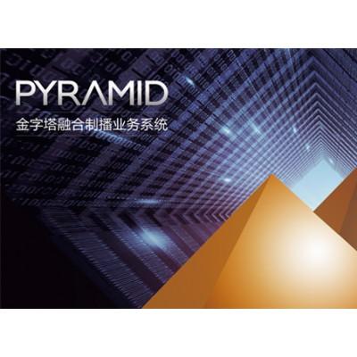 金字塔融合制播业务系统
