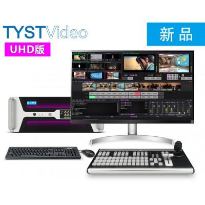 直播导播系统虚拟抠像系统过场动画三维