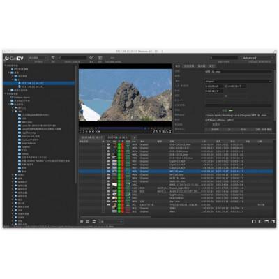 CatDV 媒体资源管理系统