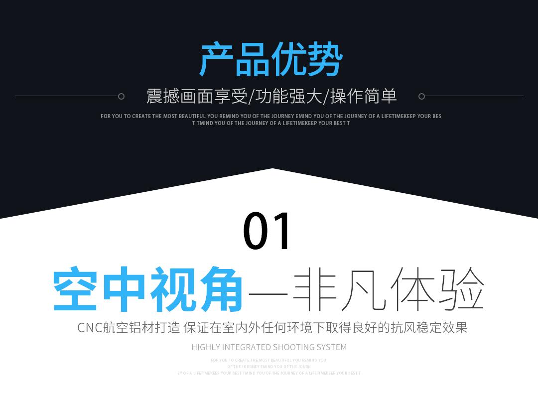 索道拍摄系统-中文版2018.11_03.jpg