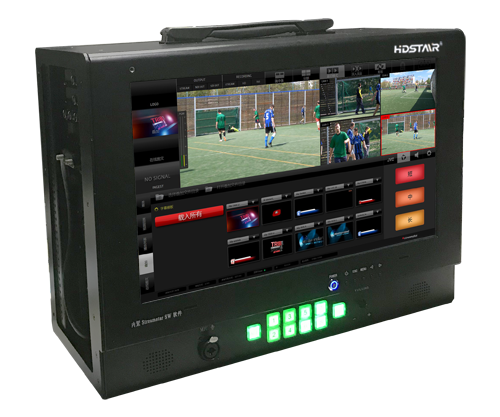 HDStar by streamstar CASE410