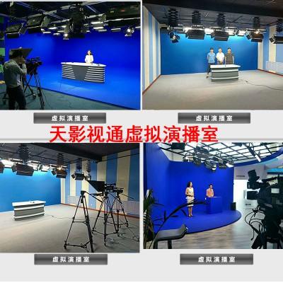 高清真三维虚拟演播室系统搭建 虚拟人物实时抠像直播一体机设备