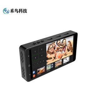 禾苗 V66 直播一体机-四画面1080导播直播机视频编辑可美颜可扩展为六机位