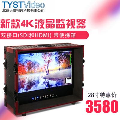 专业广播级4K监视器 多媒体监看液晶监视器