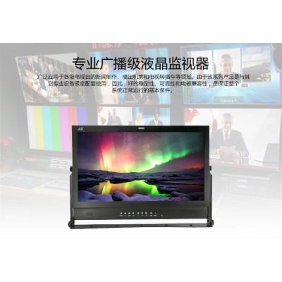 22寸28寸4K全接口导演监视器 广播级专业监视器