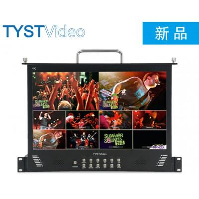1U机架式抽拉屏4K监视器 折叠式监视器 机柜监视器