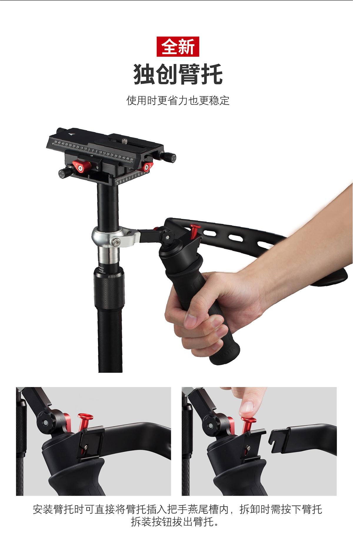 印迹iFootage山猫三代MS3稳定器 手持机械专业防抖易用便携稳定器