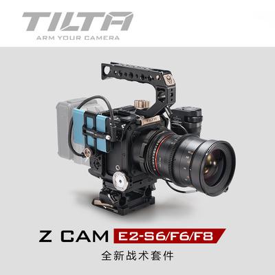 TILTA铁头 Z CAM S6/F6黑色枪灰色基础版轻便版专业版套装-全新战术套件