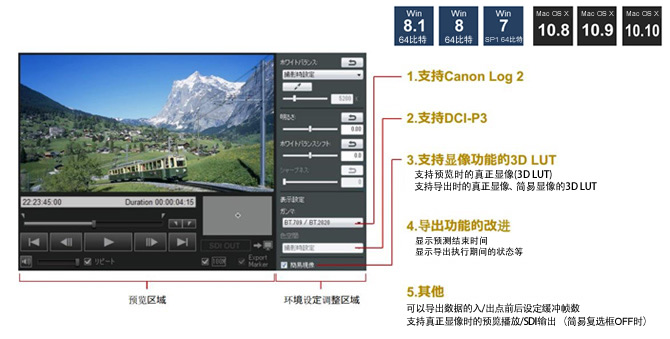 Cinema RAW Development 1.4 RAW显像软件