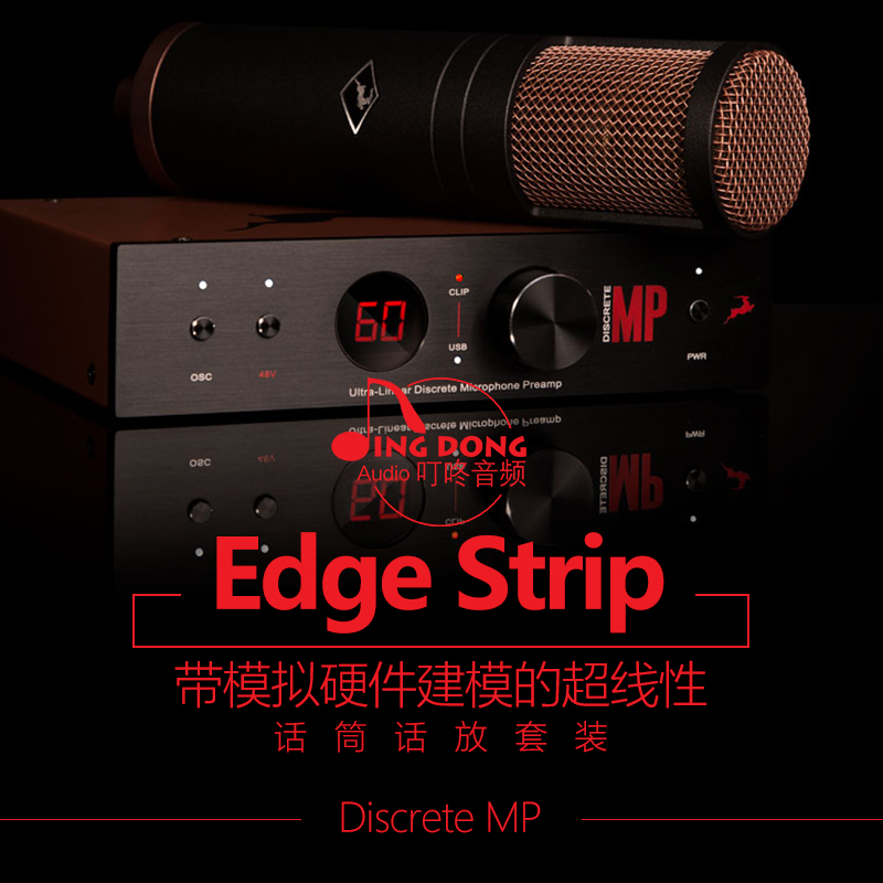 羚羊Antelope Edge Strip + Discrete MP 话筒 话放模拟套装