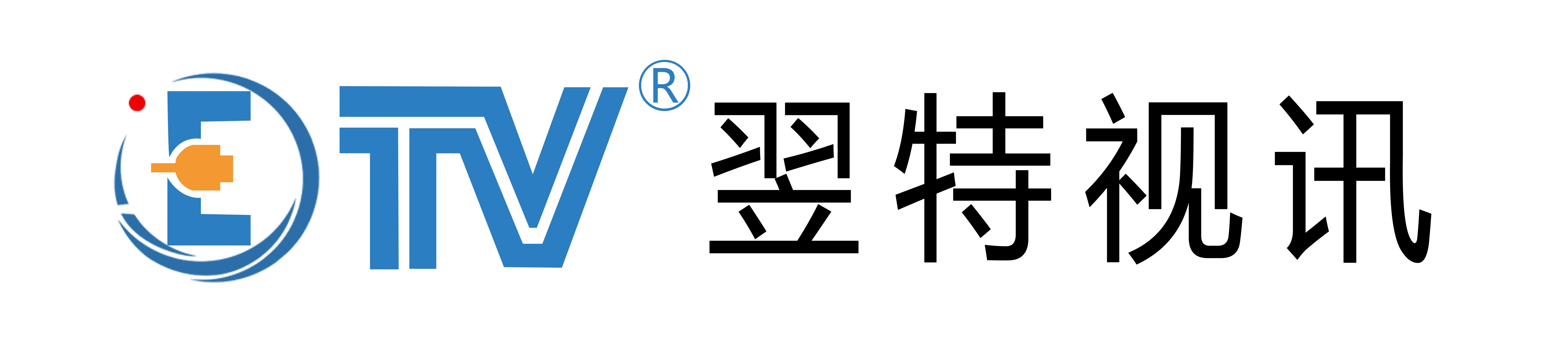 北京翌特视讯科技有限公司