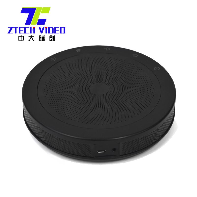 M200视频会议全向麦克风 USB免驱 6米拾音网络直播扬声器