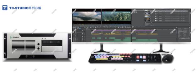 超清4K演播室后期专用非编工作站 非线性编辑系统剪辑视频