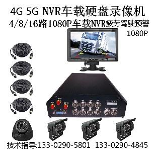 乐橙云车载硬盘录像机Ehome车载录像机1080P 4G汽车监控