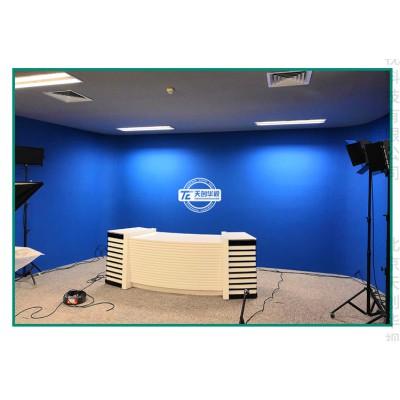 演播室搭建 真三维虚拟演播室技术制作蓝箱灯光声学装修后期设备