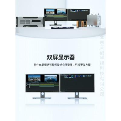 非编 超高清4K非线性编辑系统工作站 视频实时编辑剪辑制作