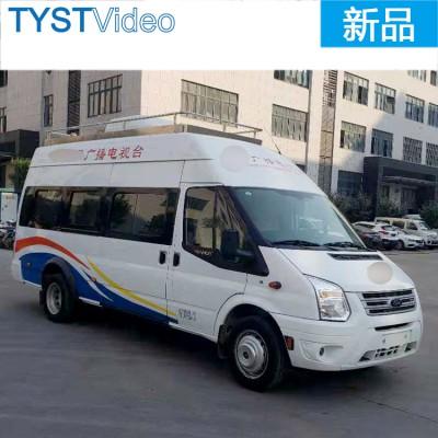 北京直播转播车广播级电视转播车4K高清直播车