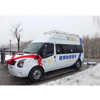 提供车辆选型 自媒体卫星直播转播车 导播定制车体改装