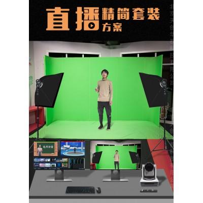 全国小型简易直播间网络直播间小型虚拟直播室设备简易直播室搭建