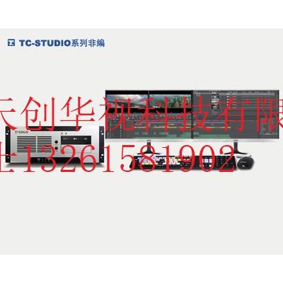 后期非线性编辑系统  4K非编工作站高性能视频编辑机