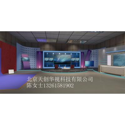 虚拟演播室操作系统 专业虚拟演播室搭建