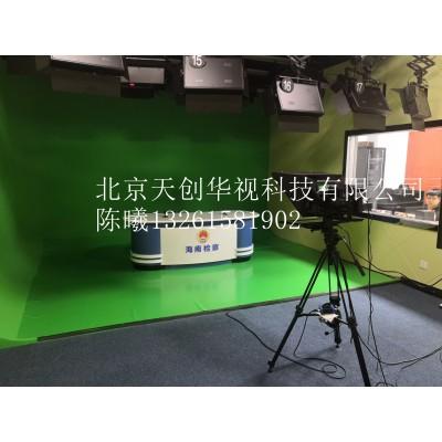 虚拟直播间搭建方案 多平台同时直播方案