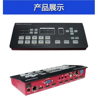 中帝威切换台 HDS7105 四路HDMI便携导播台mini切换台 直连电脑推流-V66绝配