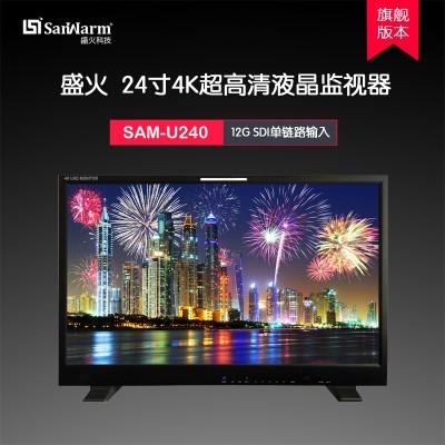 SanWarm24寸4K HDR 12G-SDI超高清监视器