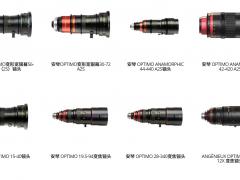 安琴Angenieux全系列镜头产品手册参数-2020年版