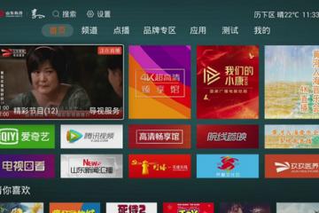 山东广电网络完成4K超高清直播,实现全国首次多视角直播