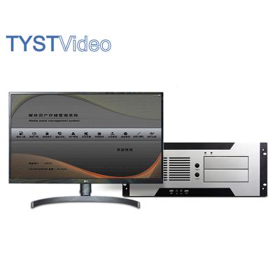 媒资管理系统  视频管理系统