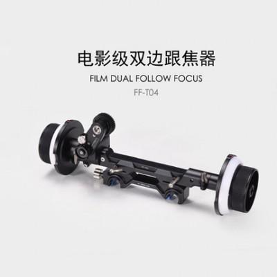 TILTA铁头双边电影跟焦器 单反摄像机套件电影追焦器调焦器FF-T04