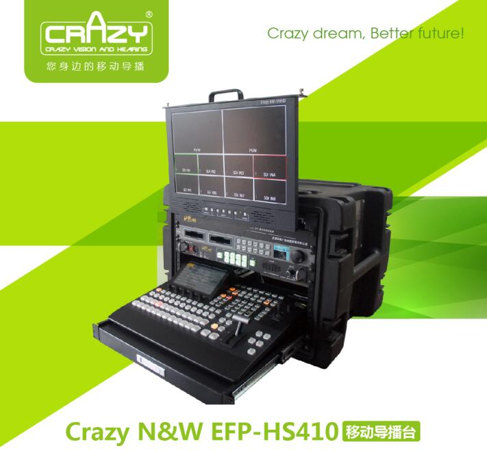 科锐N&W EFP-410HD 9路高清数字移动演播室