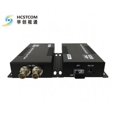 广电12G-SDI光端机 4K 60HZ无损无压缩无延时