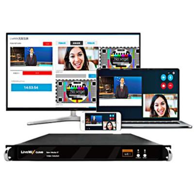 记者互联互通 远程互动系统虚拟演播室概述