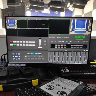 校园高清虚拟演播室电视台建设方案