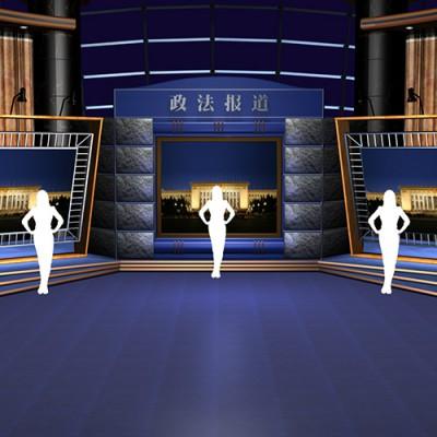 3DMax真三维场景 虚拟演播室背景定制