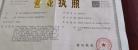 北京天祥影视文化传媒集团有限公司