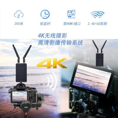 Tour T1 4K无线摄影高清影像传输系统 无线图传无线HDMI延长器