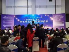 2020第八届杭州网红直播电商及短视频产业博览会