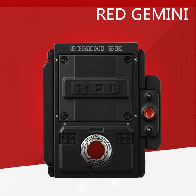 RED DSMC2 GEMINI 双子星 5K S35 电影级摄影机 双原生ISO摄像机