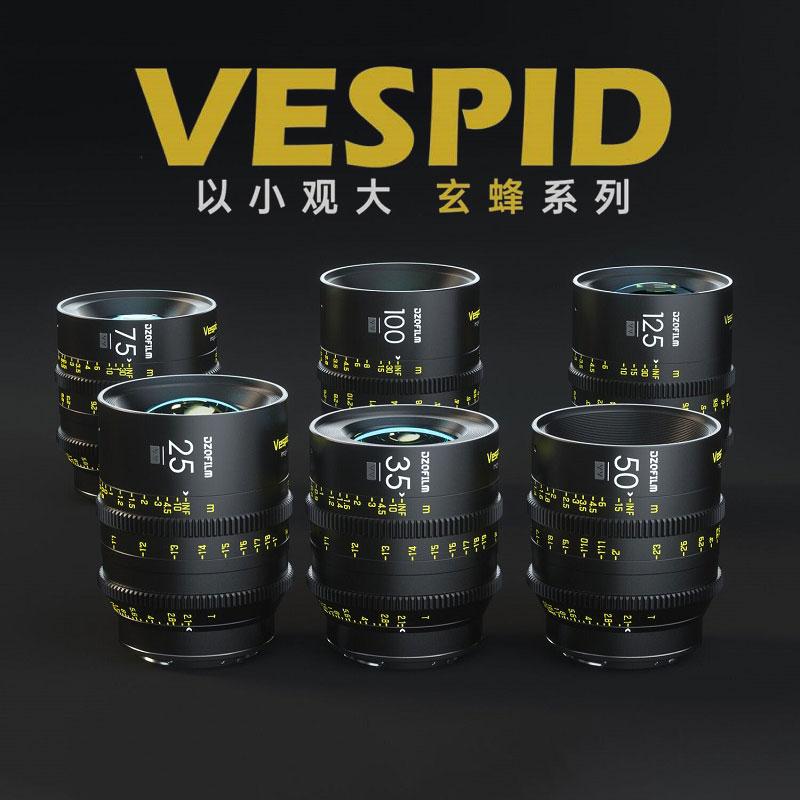 东正玄蜂DZOFILM Vespid Prime全画幅定焦电影镜头组
