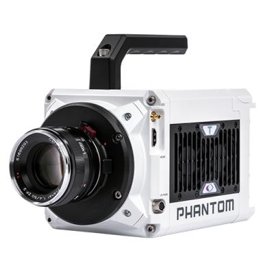 芬腾 Phantom T1340 高速摄像机