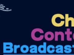 CCBN2021  第二十八届中国国际广播电视信息网络展览会