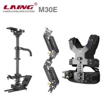 LAING鸾翼M30E 升级款专业摄像机大斯坦尼康稳定器+双臂 背心套装
